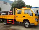 China forland brand 6 wheel loading capacity 5ton foton dump truck for sale, forland brand twin cabs 3-5tons dump truck factory
