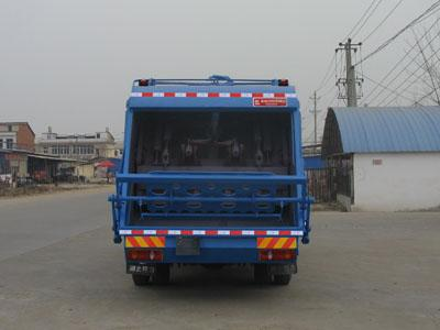 Dongfeng 4*2 compression garbage truck/hydraulic compactor garbage truck for sale, best price garbage compactor truck